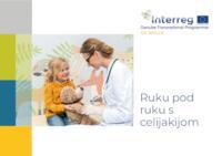 Ruku pod ruku s celijakijom : priručnik za zdravstvene djelatnike